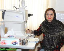 Dr Tahereh Arabkihsar