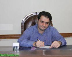 Dr Abolghasem Ebrahimi