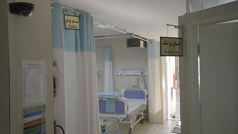 اورژانس بیمارستان بسکی