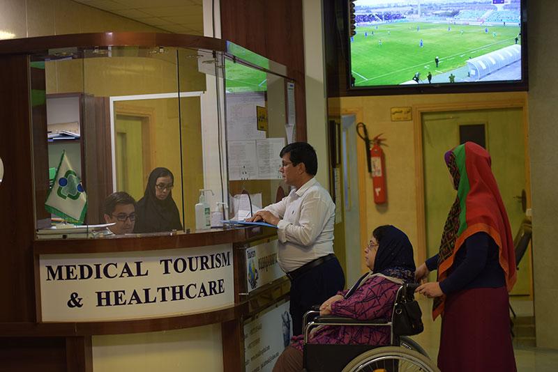 dr beski hospital admision