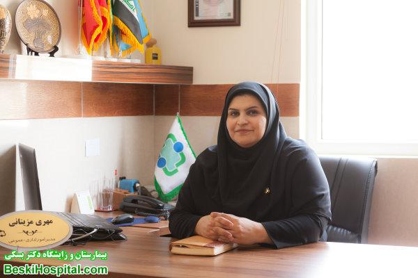 خانم مهری مزینانی