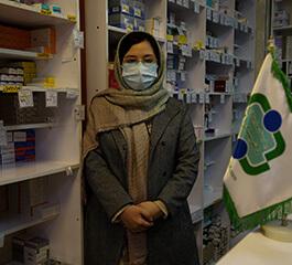 Dr Samieh SHarifizadeh